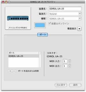 UA25.jpg