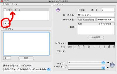 CoreMIDI03.jpg