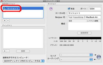 CoreMIDI04.jpg