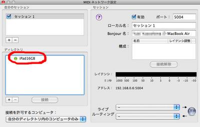 CoreMIDI05.jpg